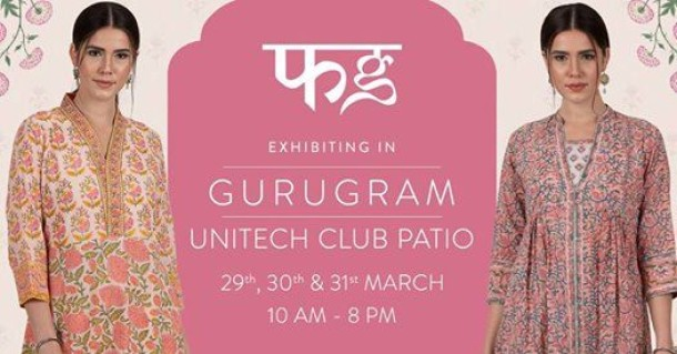 Farida Gupta Gurugram Exhibition