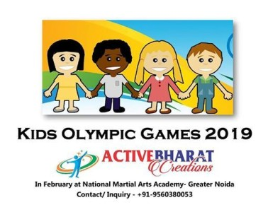 Kids Olympic Games 2019